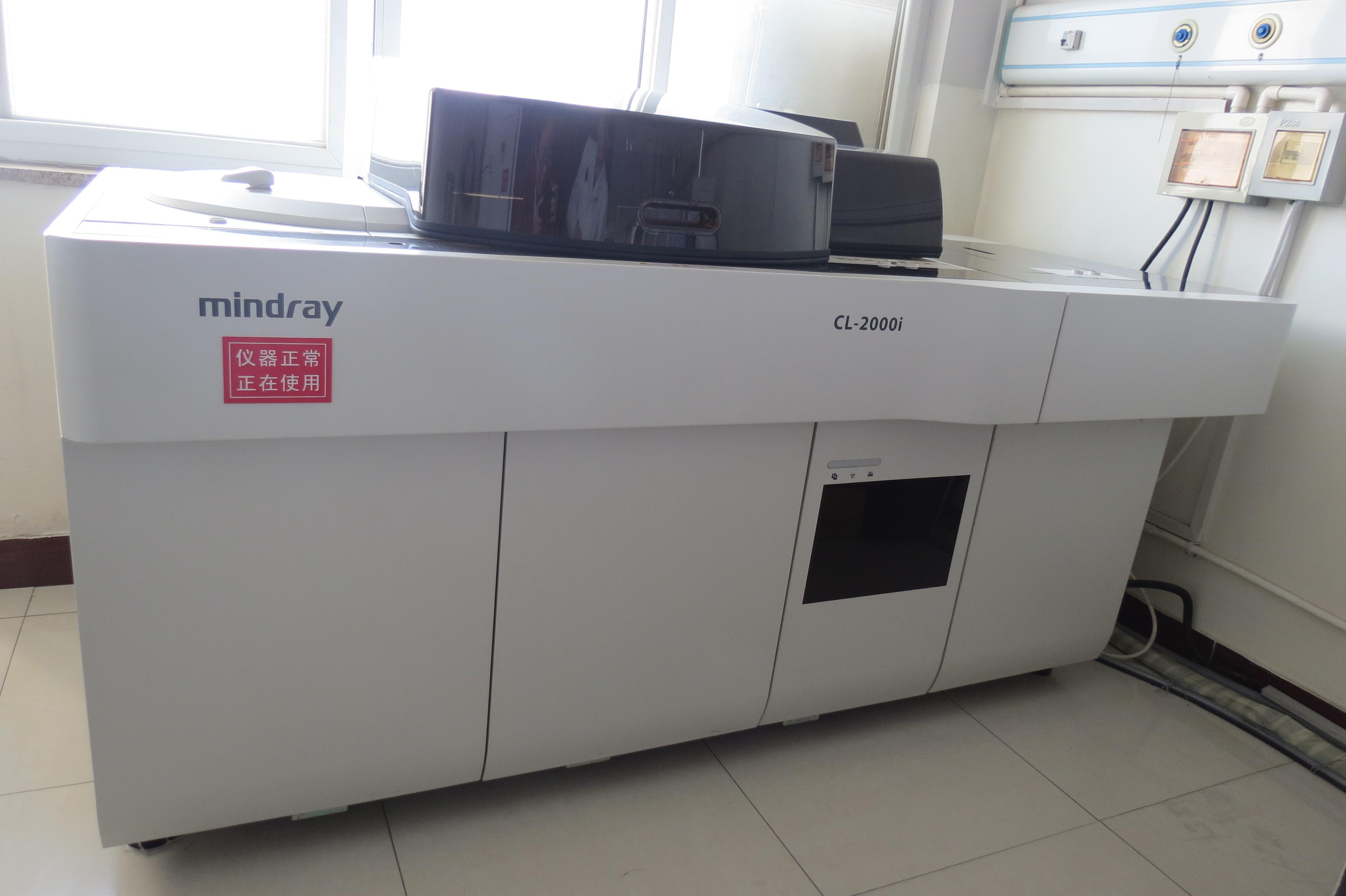 迈锐化学发光CL-2000i分析仪-3