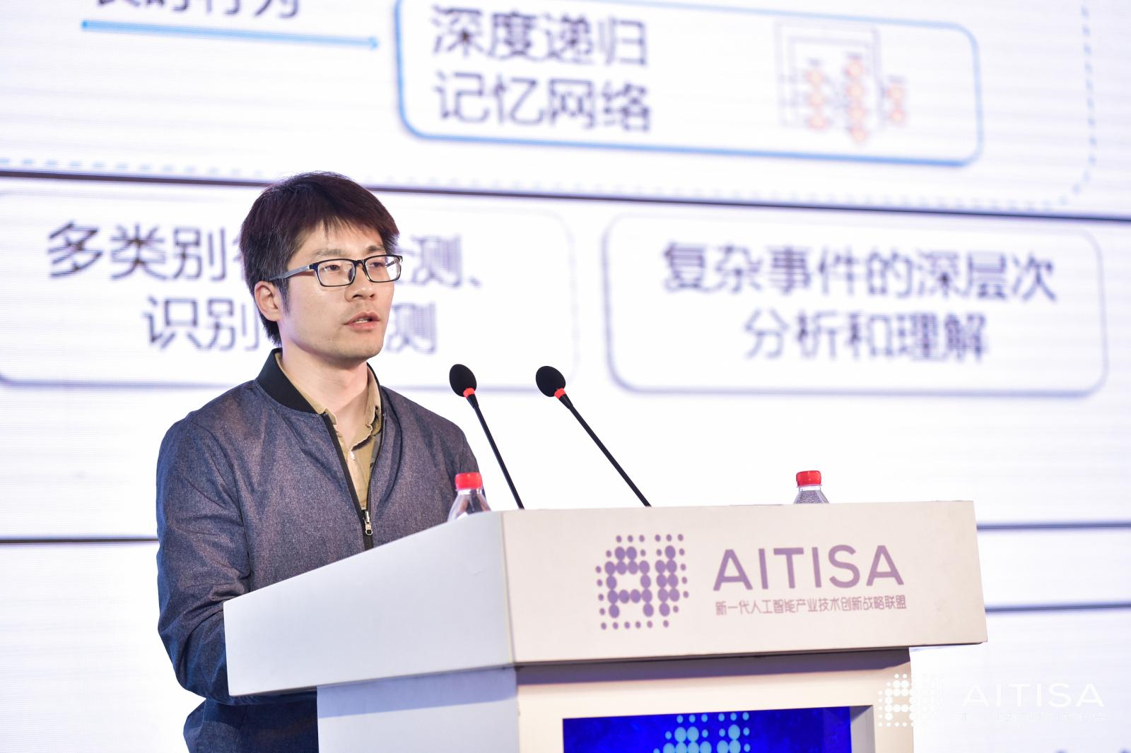 AITech官方图片-微信图片_20190418190501