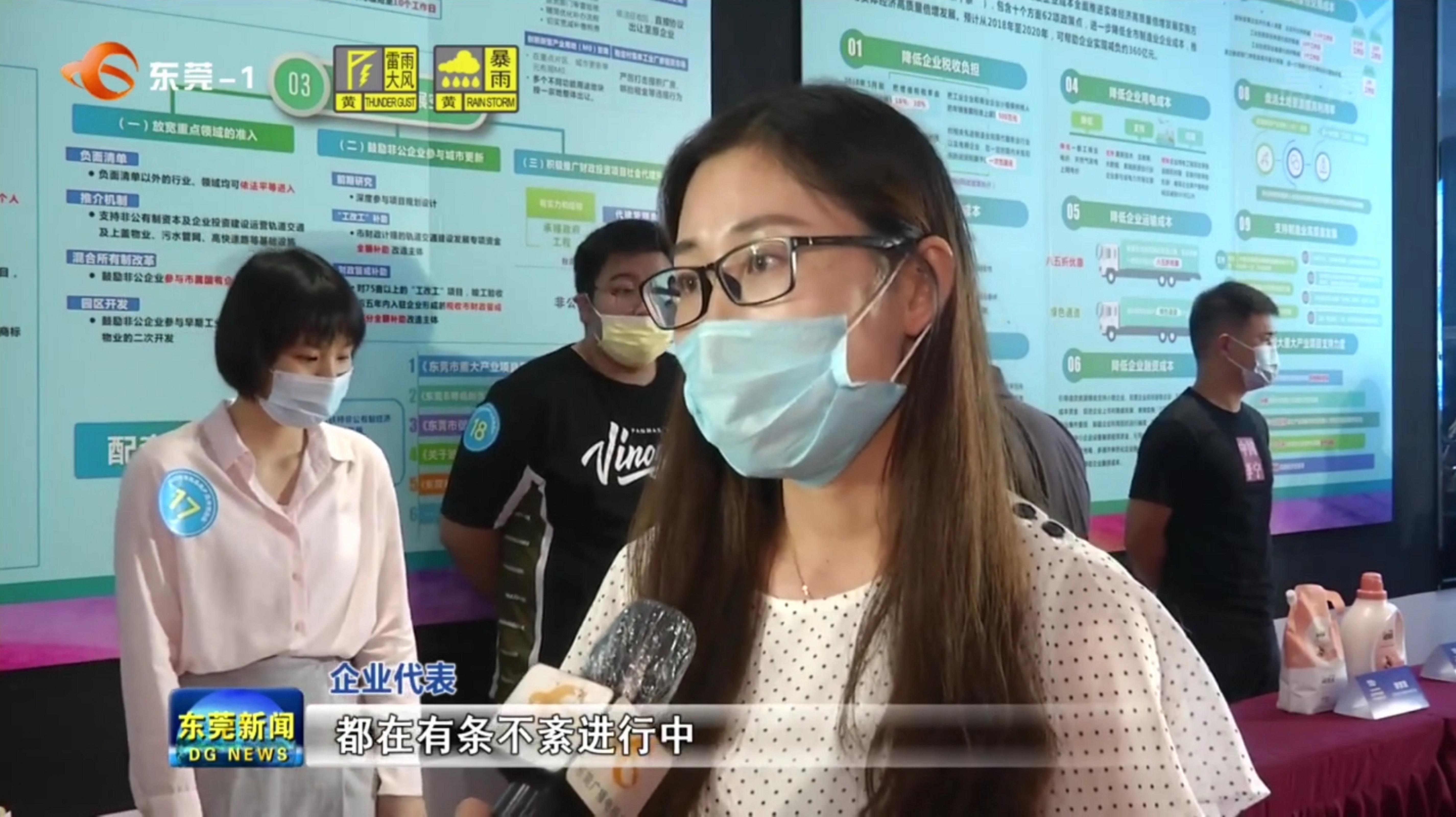 Screenshot_20200518_183344_com.tencent.mm