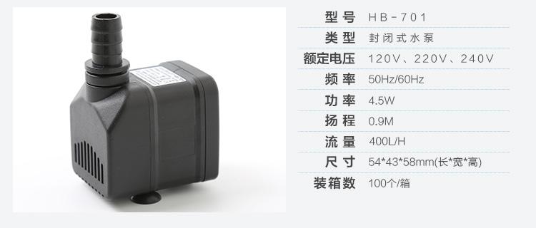 HB-701-images-详情_03