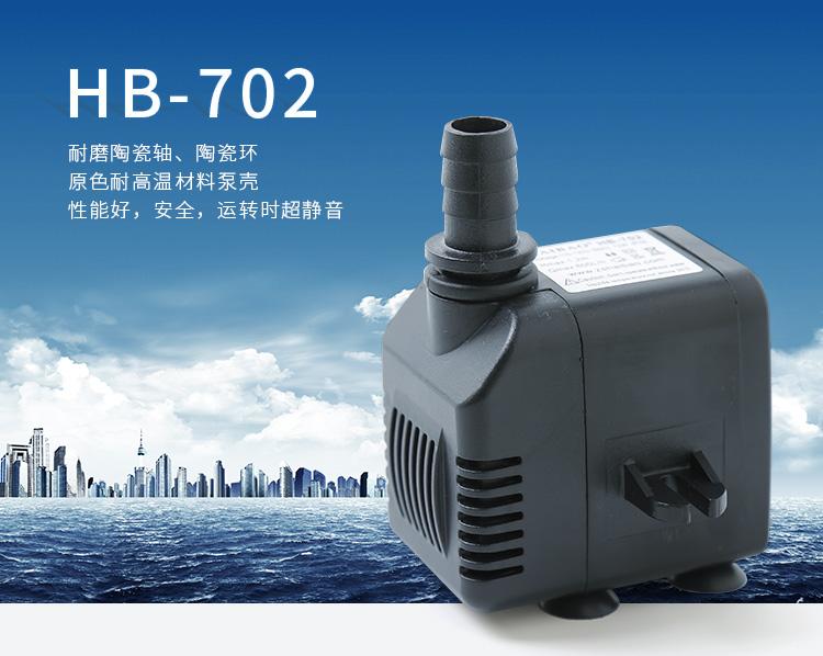 HB-702-images-详情_01