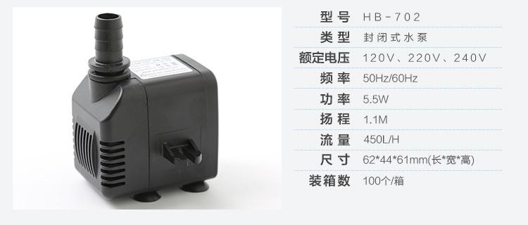 HB-702-images-详情_03