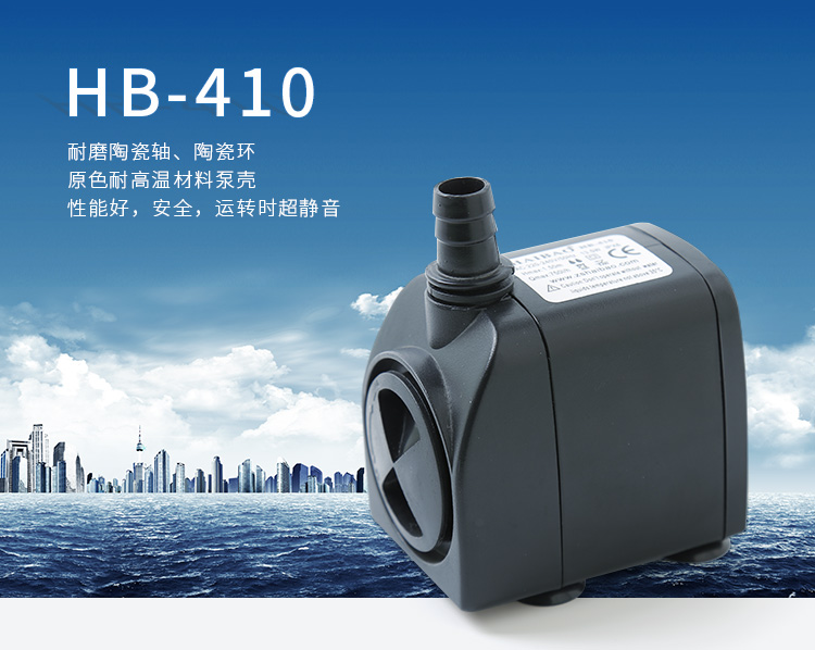 HB-410-images-详情_01