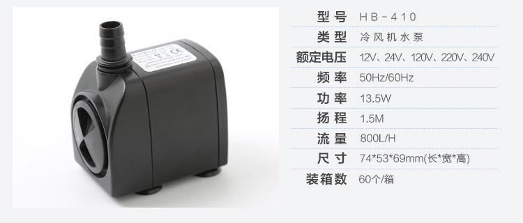 HB-410-images-详情_03