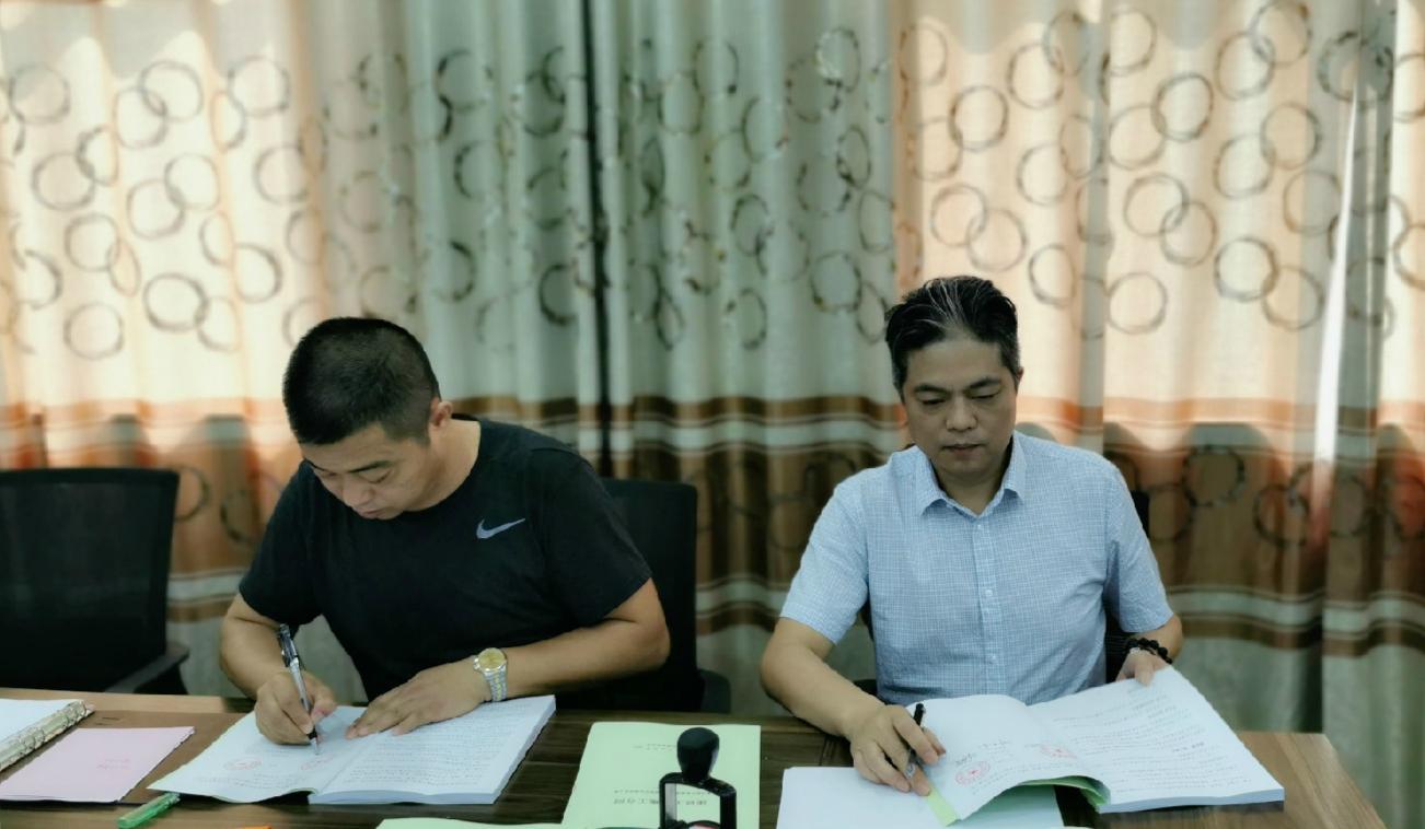 公司與業主簽訂合同