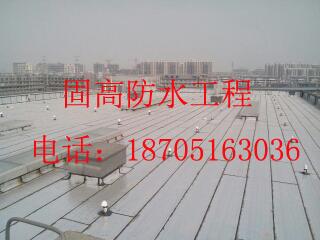屋面防水-1396662321676