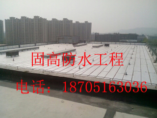 屋面防水-1396662712847