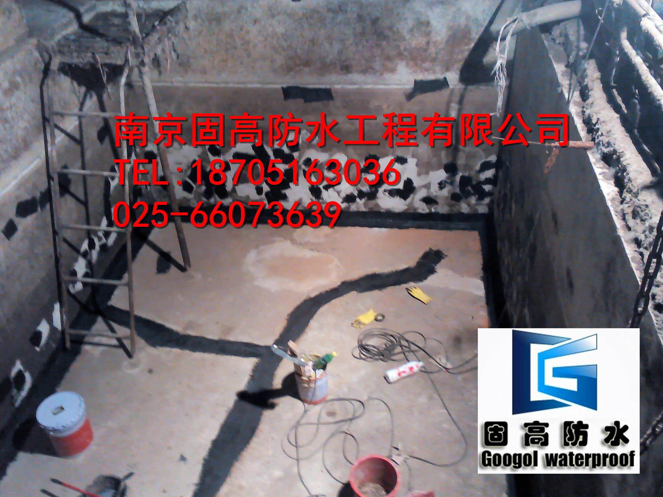 南京工业大学国家生化研究实验中心-7d3668937555072afd9aa7815478ecfb_20160330224896299629
