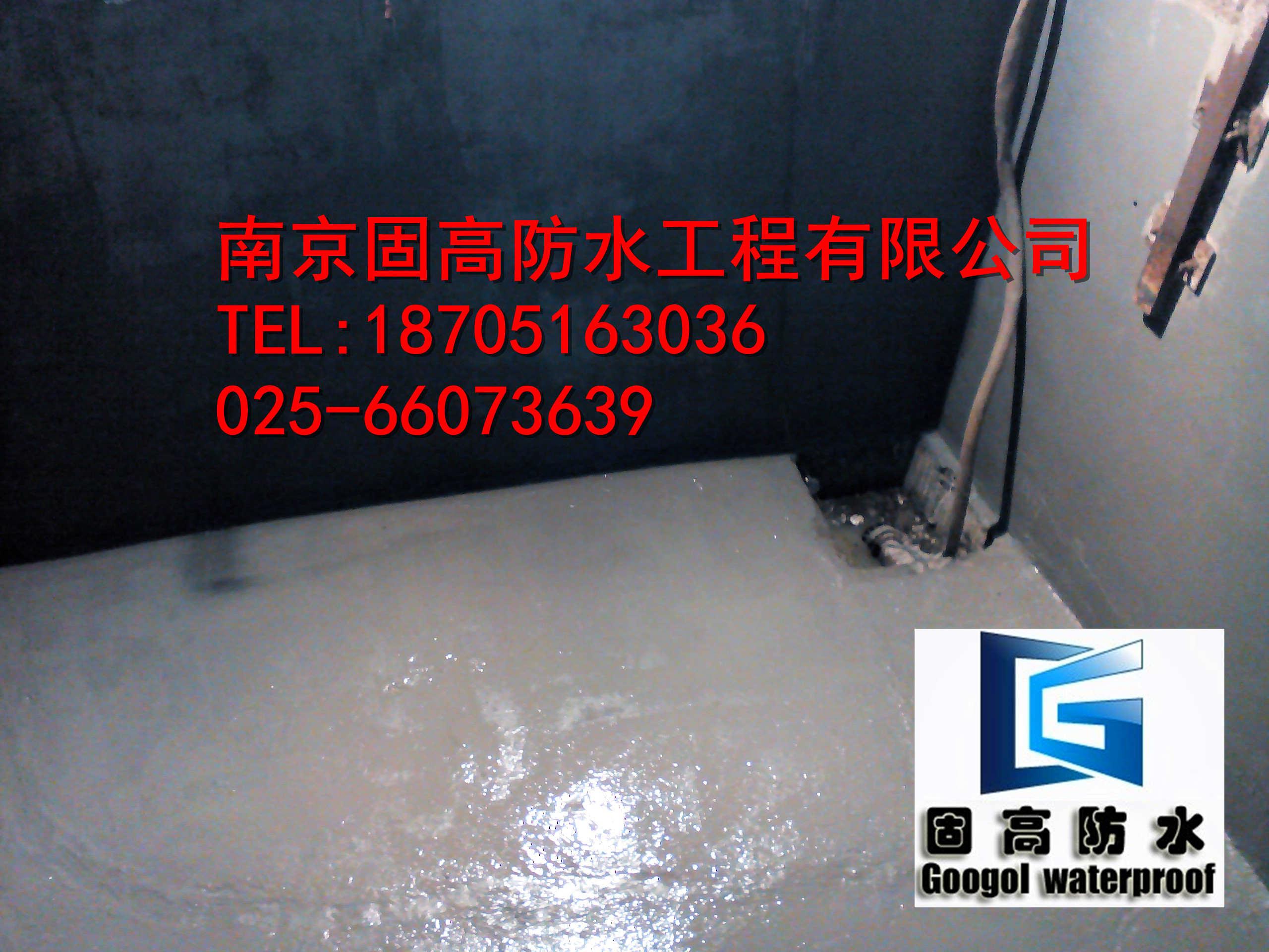 南京工业大学国家生化研究实验中心-a691d175dd0036d6fb19a4a9d41e41a5_20160330224827582758