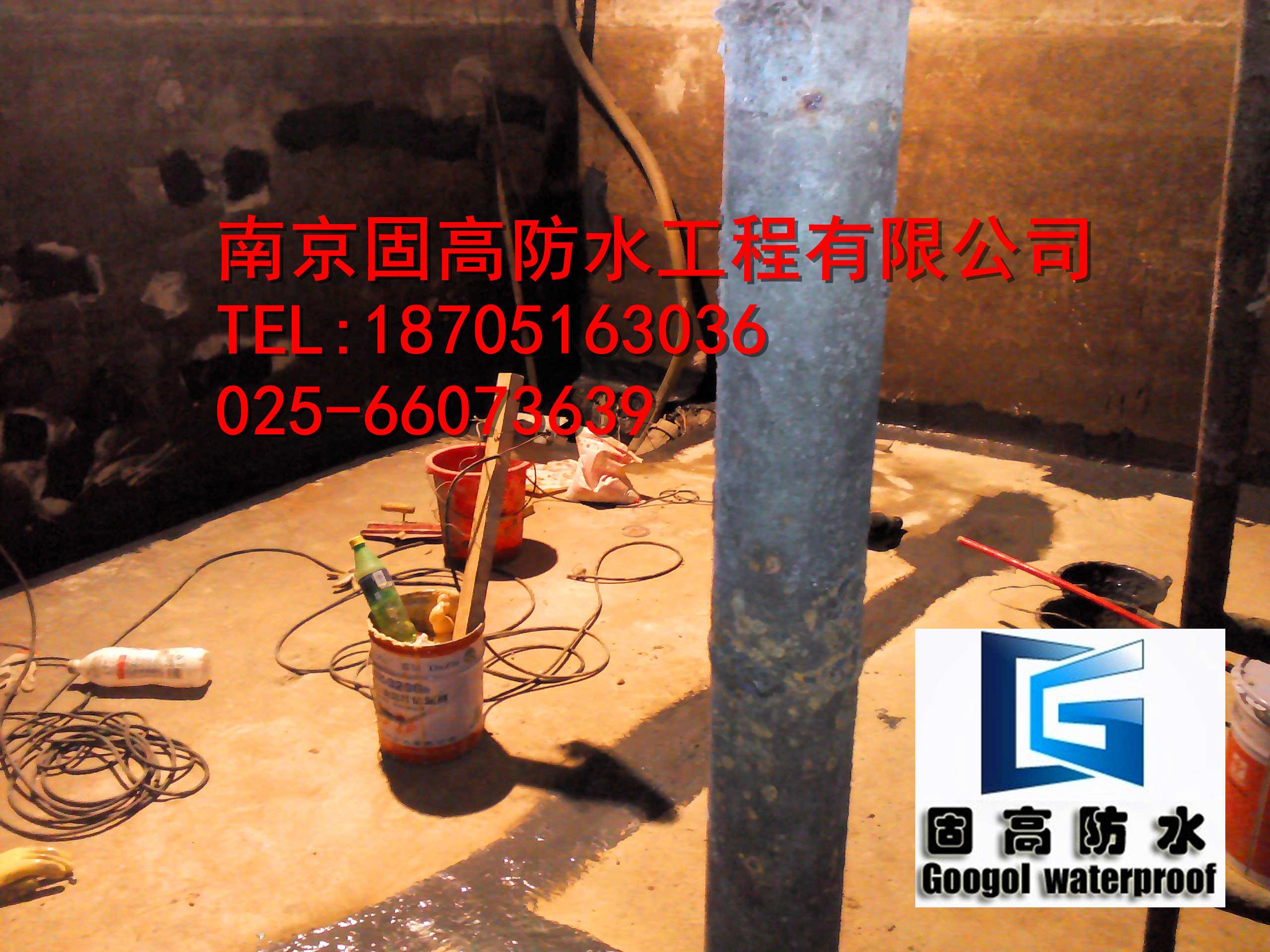 南京工业大学国家生化研究实验中心-d62dc24c96cd9b77de943b22ec2ef56b_20160330224813741374