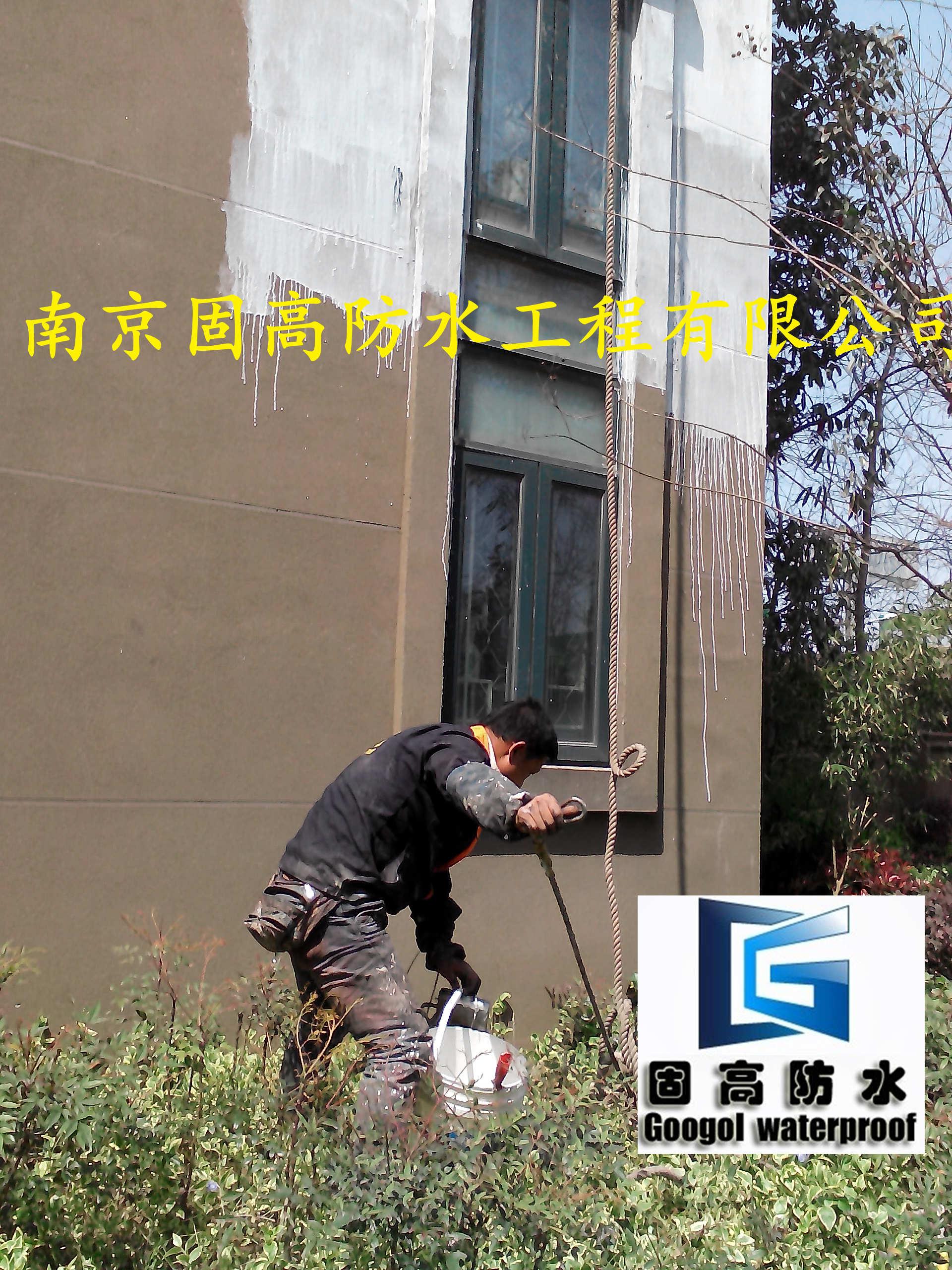 建邺区汇锦国际小区外墙-屋面防水-46bf684d5d8e974a03a5fa53c7a162bc_20160330221612151215