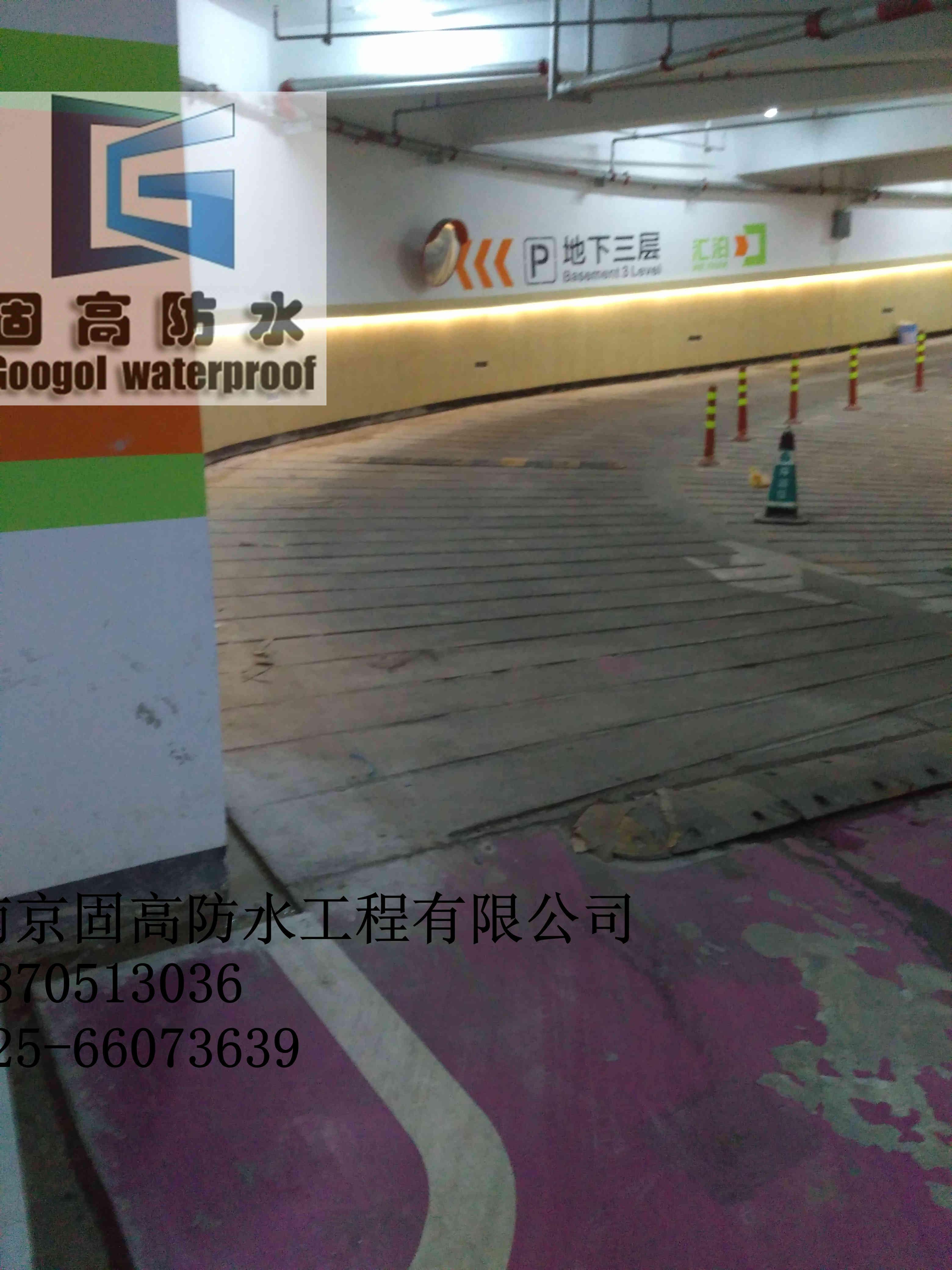 紫峰地下停车场-a37e38531a1076a42c1e246a9a16be00_20177291134549104
