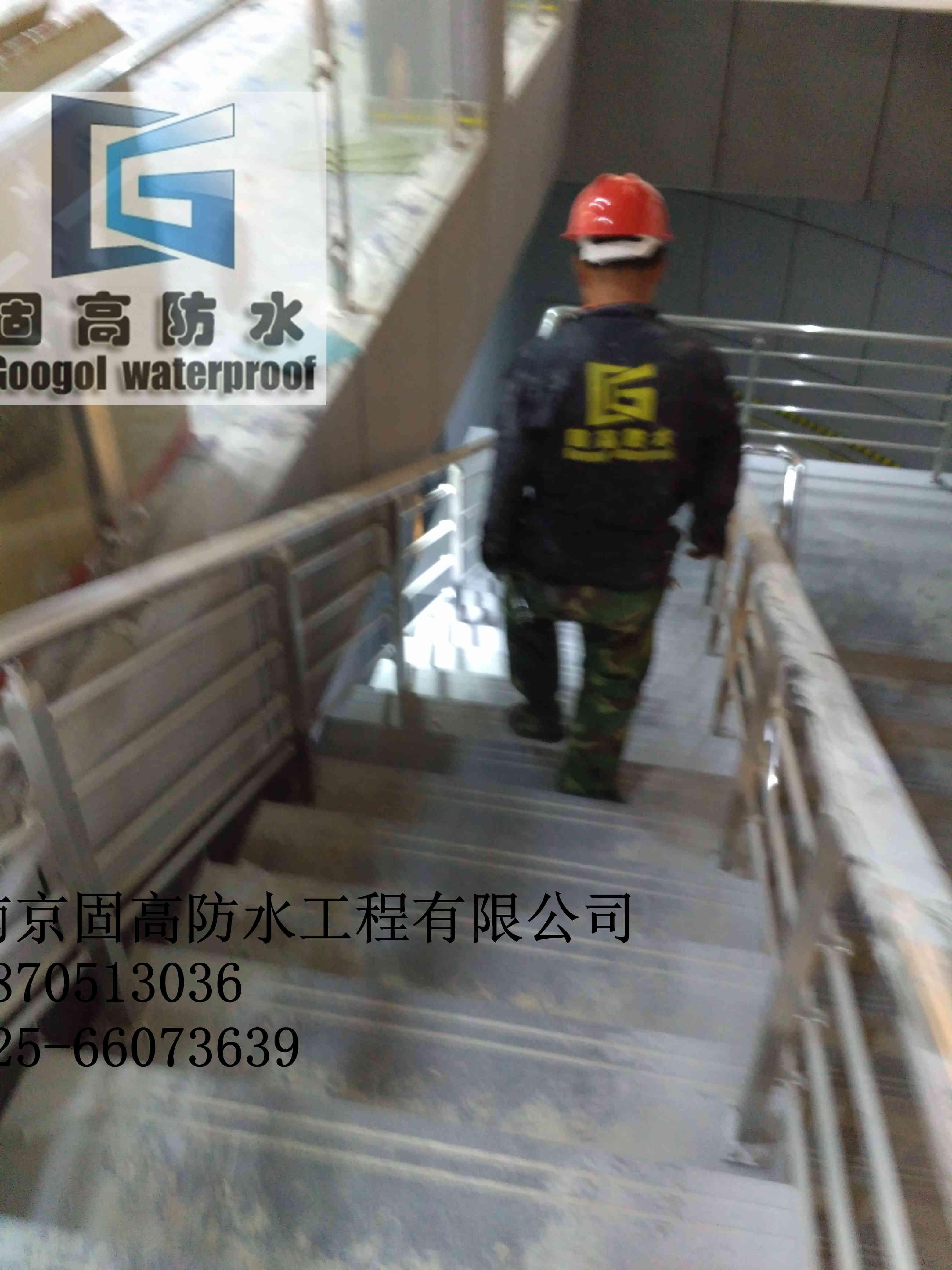 江苏国家电网-867e6436a5da6026095129af15b94550_20170729105680018001