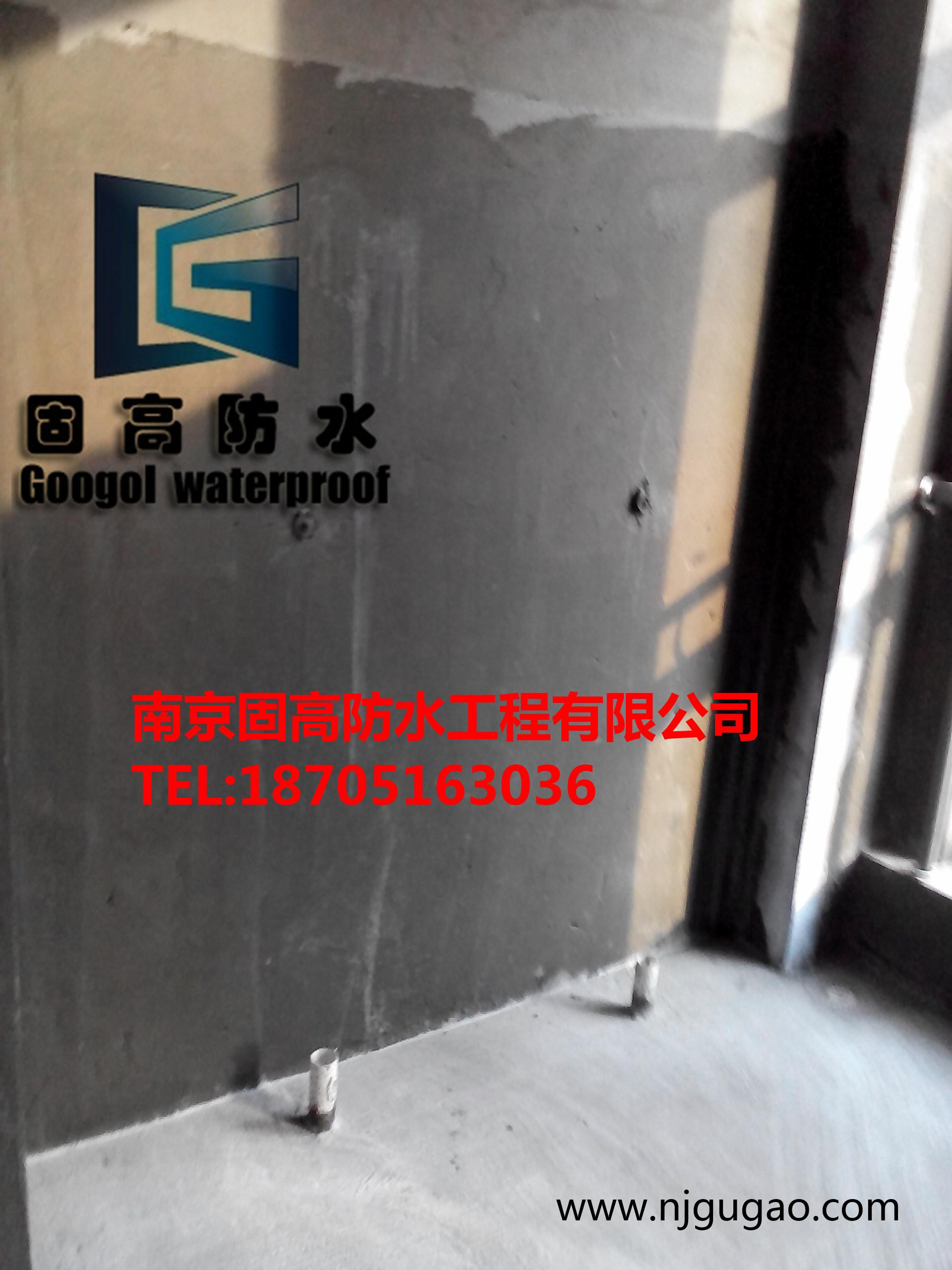 新港开发区办公楼卫生间防水共计370平方-d1d14bca4ff256d1b05953db4c305355_20150512222055435543