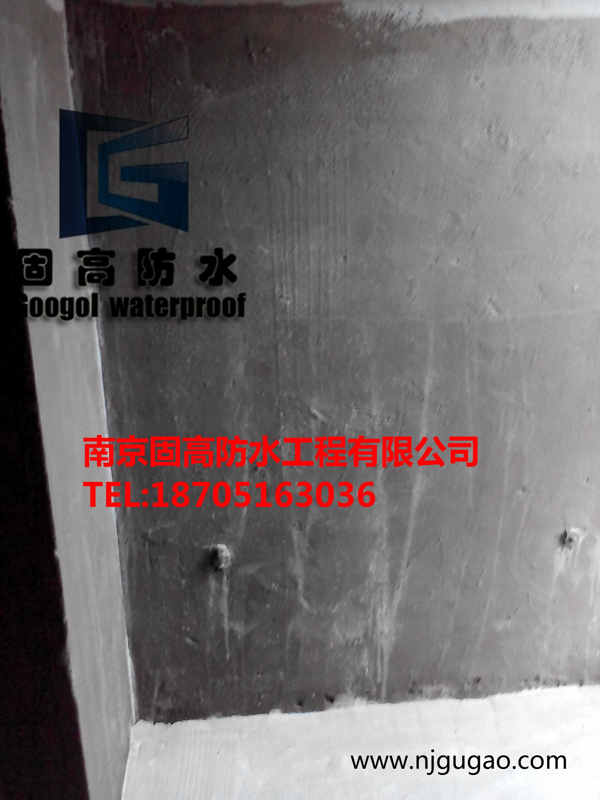 新港开发区办公楼卫生间防水共计370平方-ecdc36682e9ea952a834991f9b983c3a_20150512221948634863