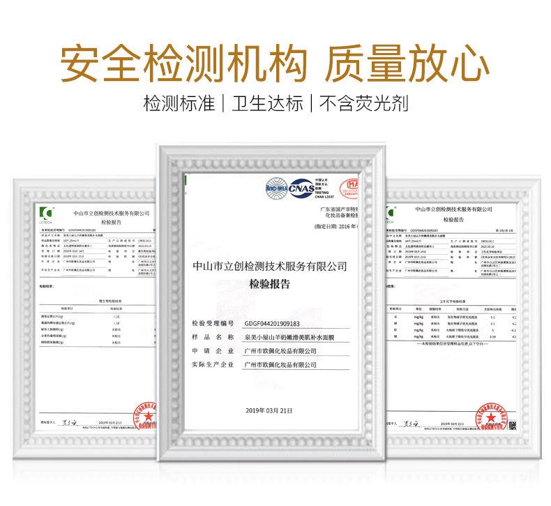 新建文件夹-2-QQ图片20200123174248