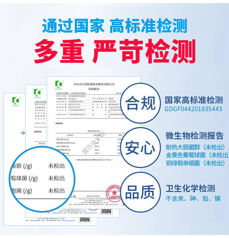 新建文件夹-3-QQ图片20200123175827