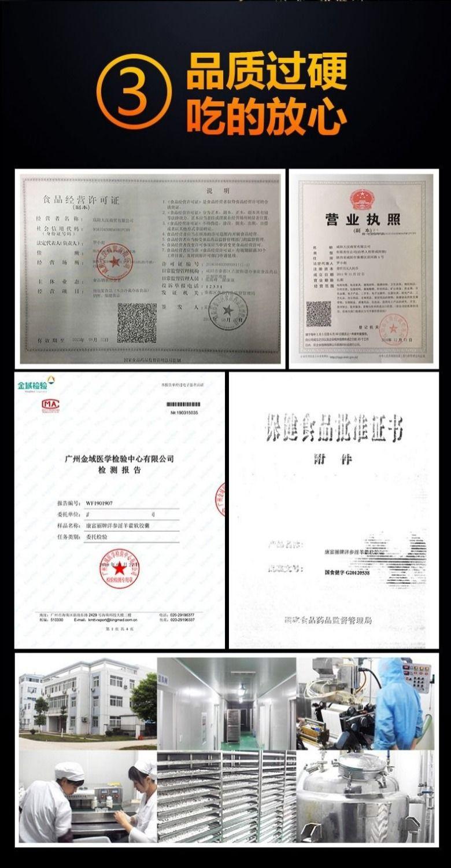 新建文件夹-7-QQ图片20200130120916