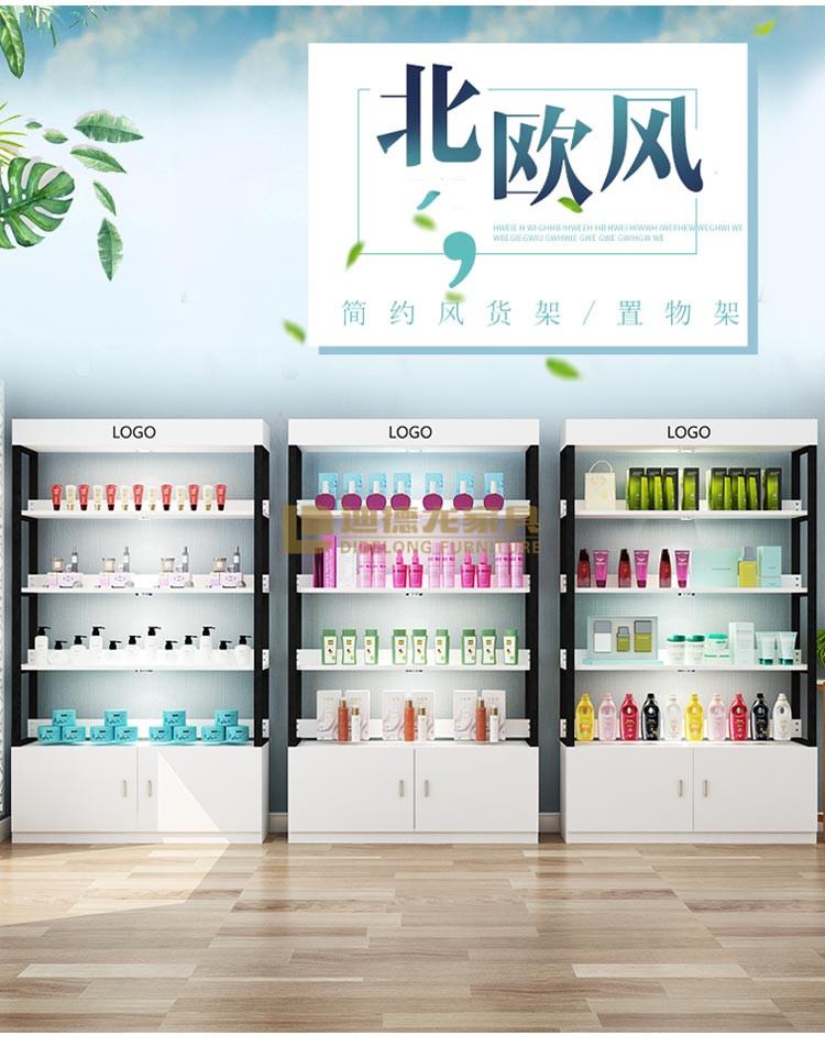 美容店展示柜-O1CN01BpJSLK1jaMAPSvafT_!!2472154564.gif