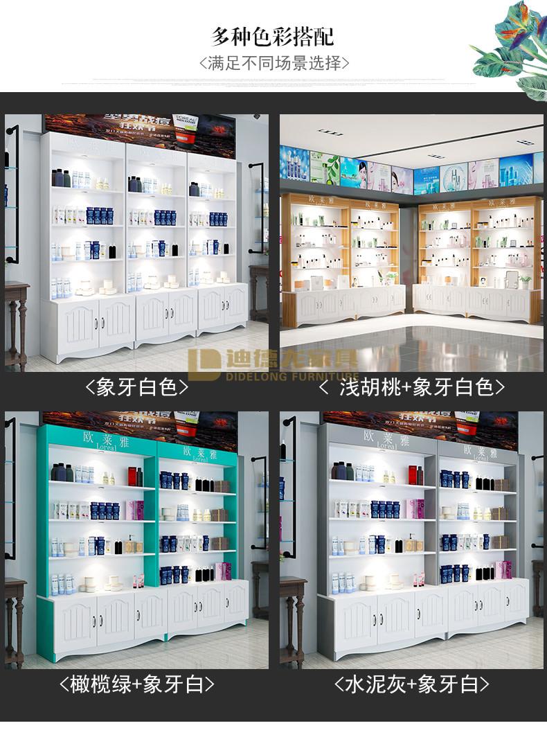美容店展示柜-O1CN01KexUny28oQjO5HFGj_!!3369737979.gif