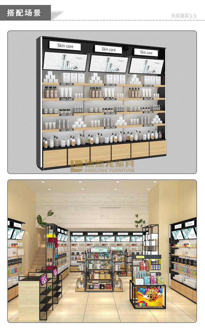 美容店展示柜-O1CN01mHXxCO1R3EQPW6xnI_!!2200598122055