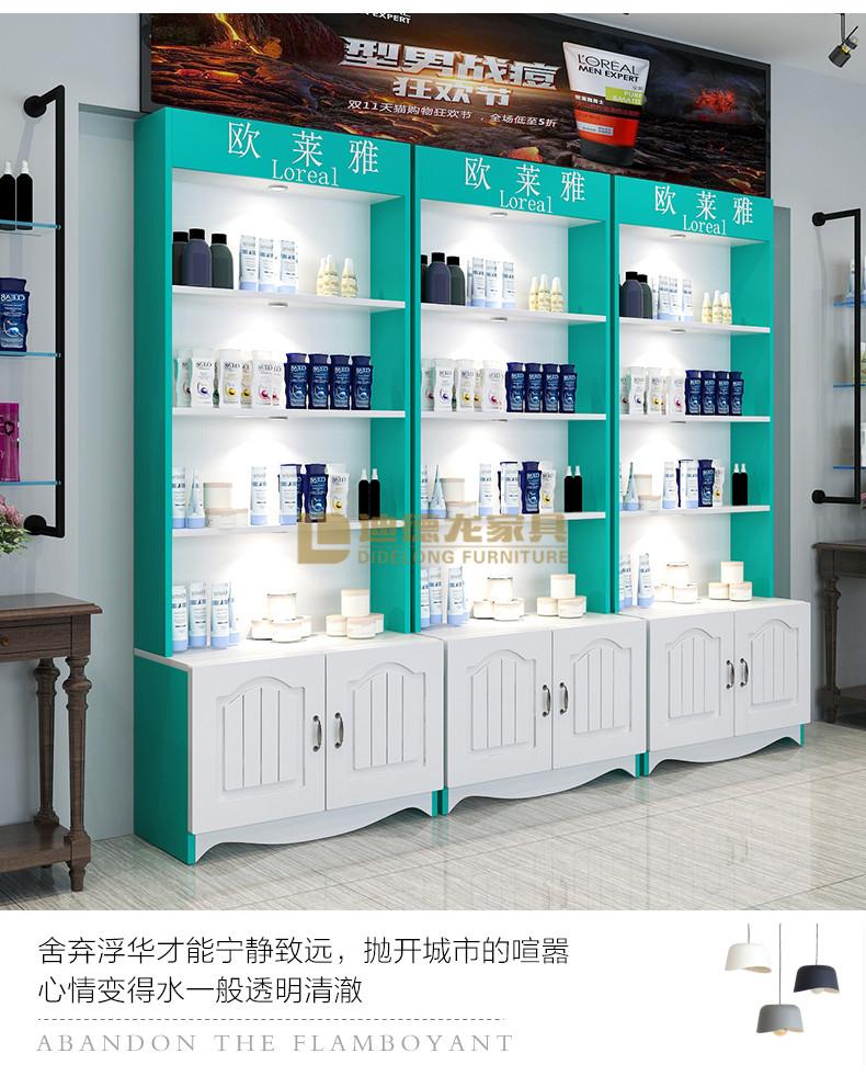 美容店展示柜-O1CN01NcXRRd28oQjO5HmY4_!!3369737979.gif