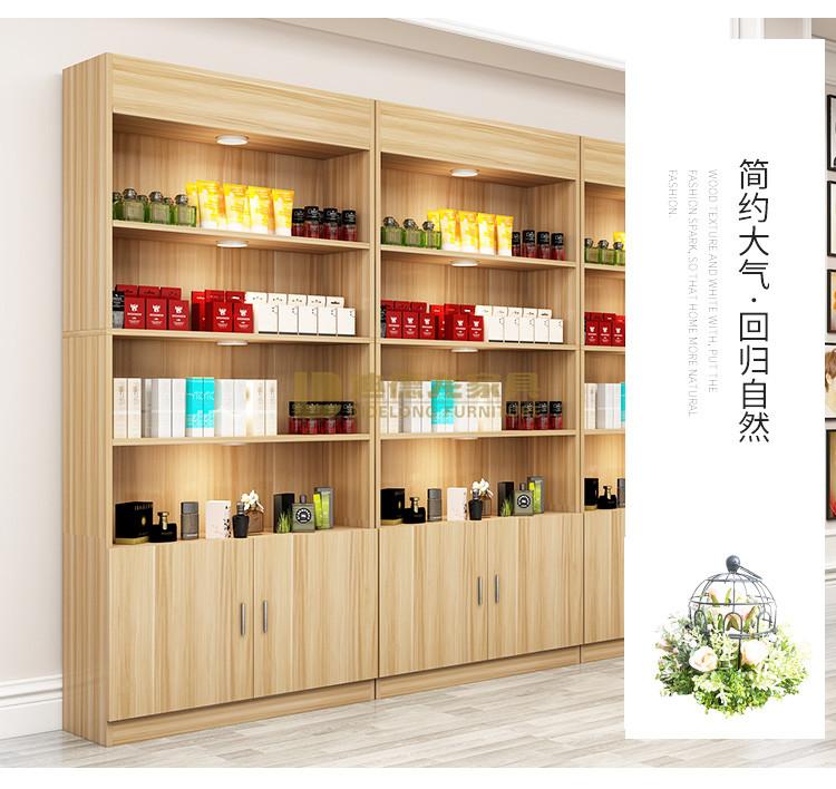 美容店展示柜-O1CN01QqhGMi1u8q6e3uTLS_!!3446335993
