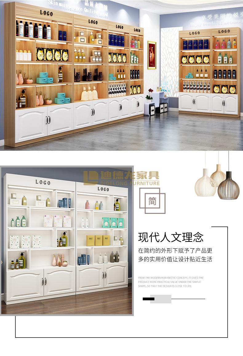 美容店展示柜-TB2v8PTaPrguuRjy0FeXXXcbFXa_!!3283325852