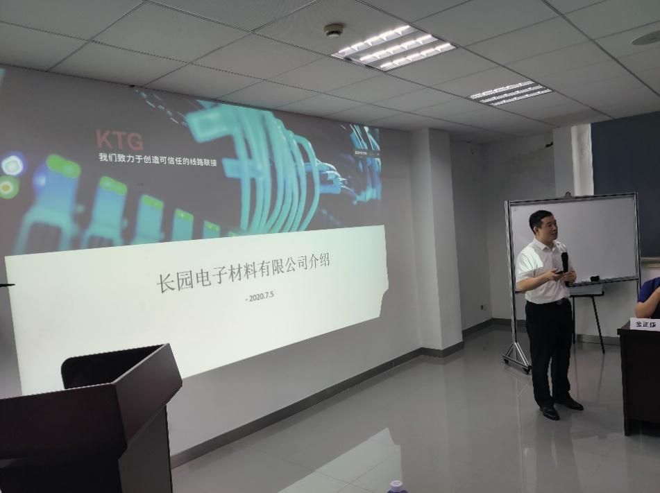 中汽零部件技术沙龙在上海长园成功举办(图3)