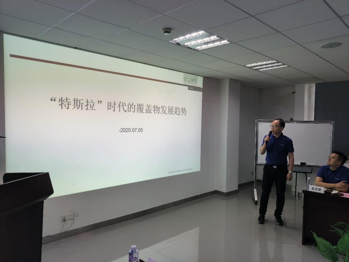 中汽零部件技术沙龙在上海长园成功举办(图8)