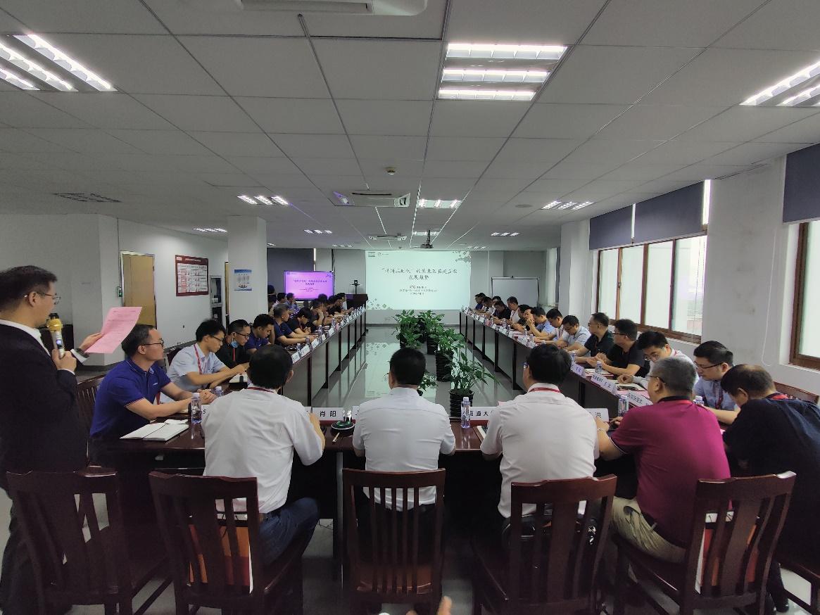 中汽零部件技术沙龙在上海长园成功举办(图2)