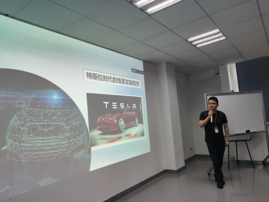 中汽零部件技术沙龙在上海长园成功举办(图4)