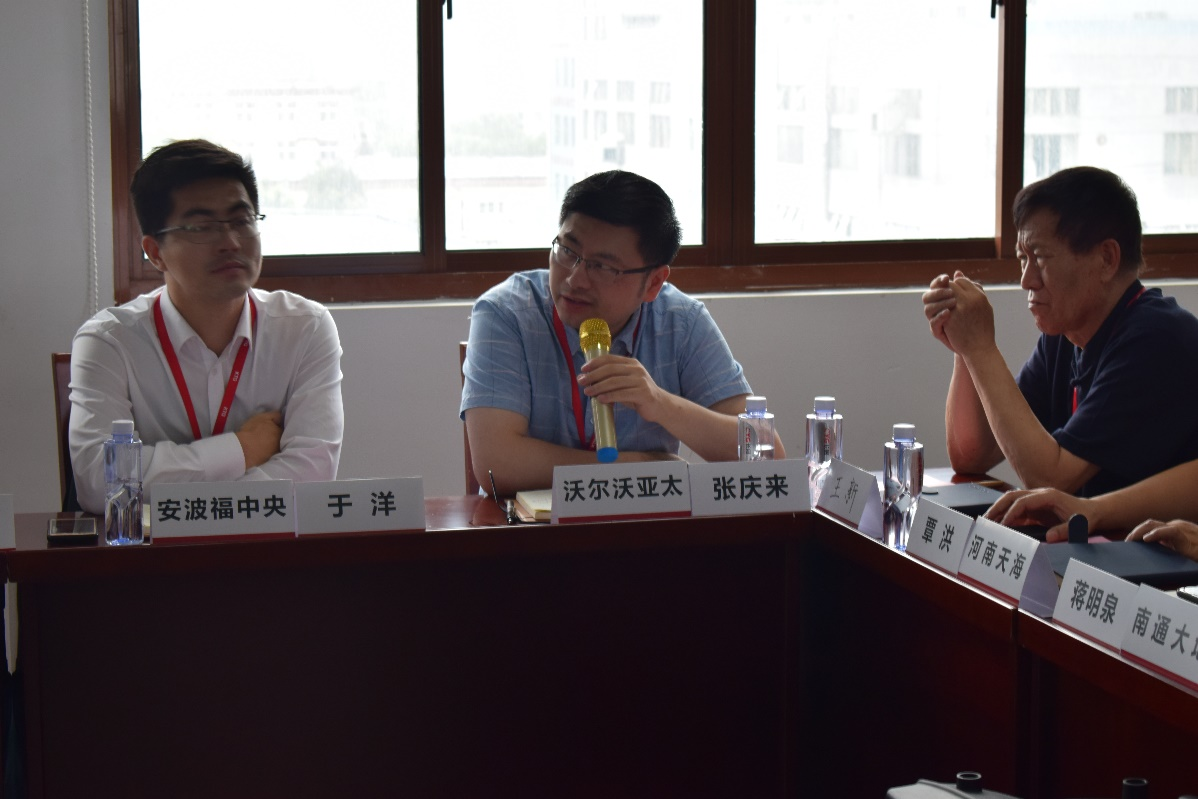 中汽零部件技术沙龙在上海长园成功举办(图6)