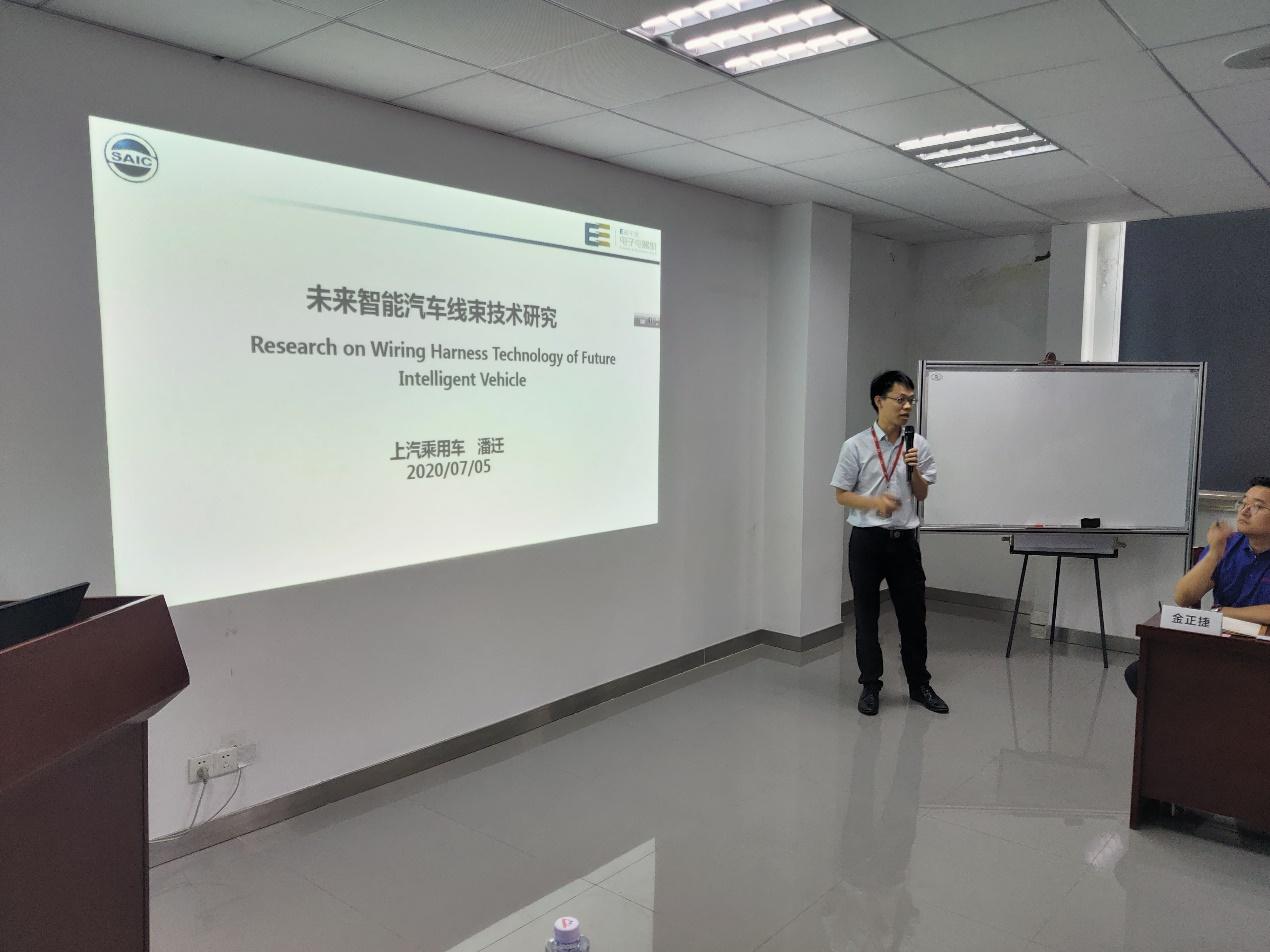 中汽零部件技术沙龙在上海长园成功举办(图5)