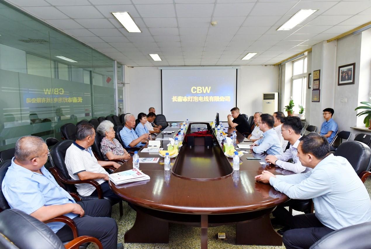 中国汽车工程学会电器技术分会2020年委员工作会议在长春胜利召开(图16)