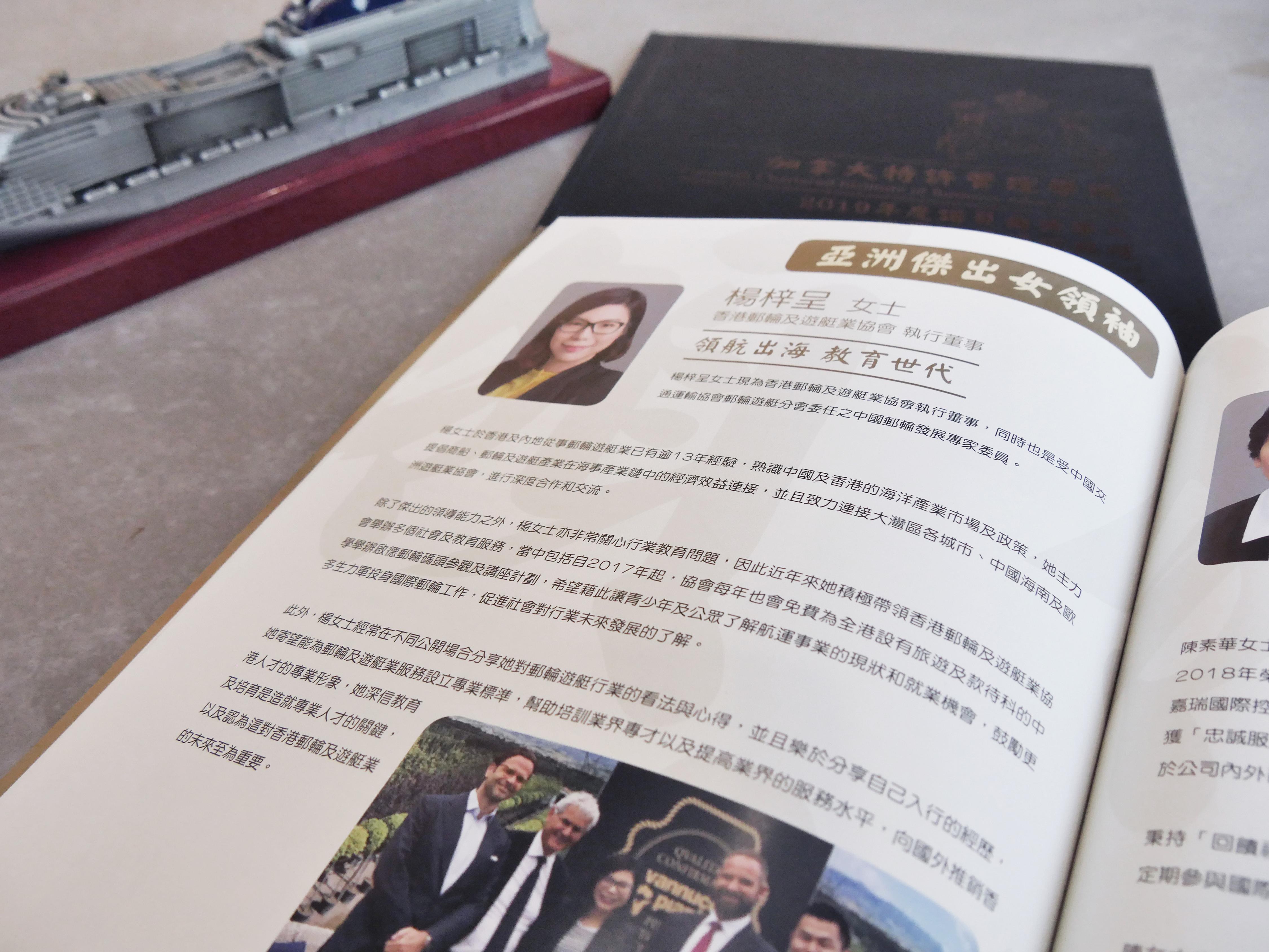 香港郵輪及遊艇業協會SepVol1-P1160365