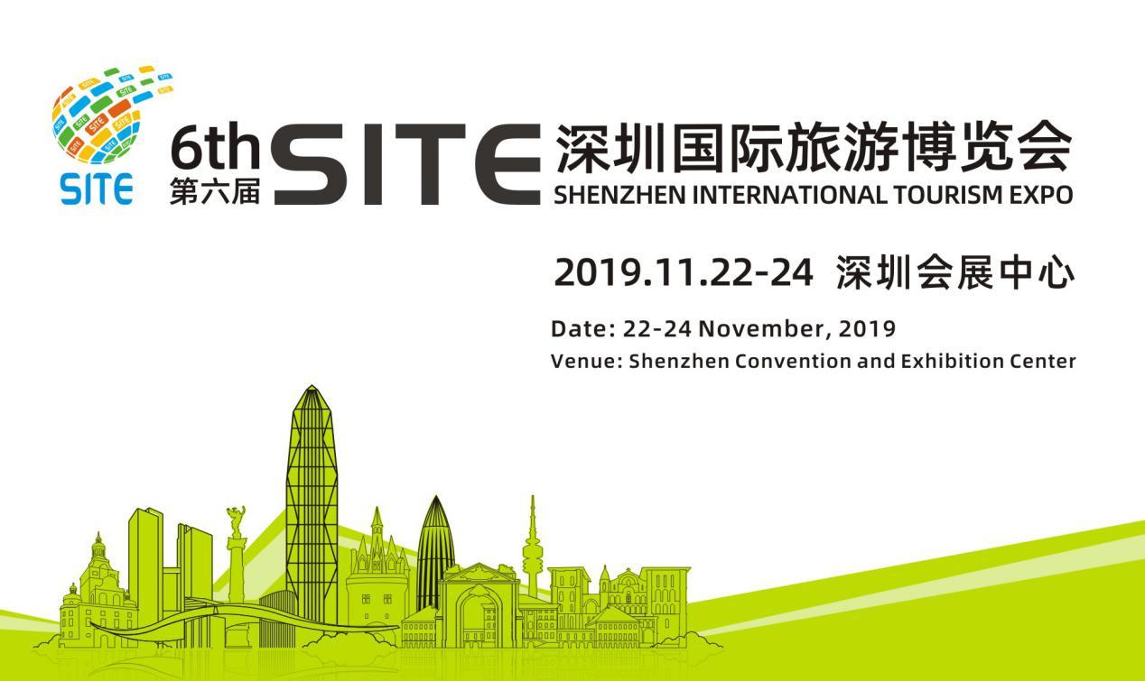 2019SITE深圳旅游展新闻稿-1.files-image001