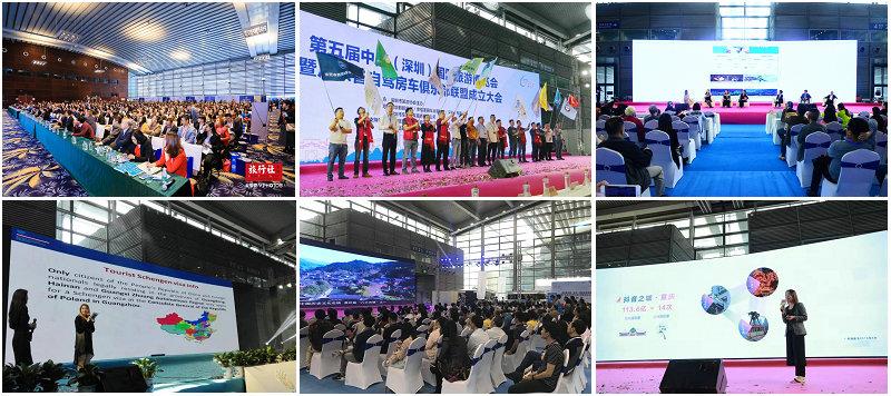 2019SITE深圳旅游展新闻稿-1.files-image003