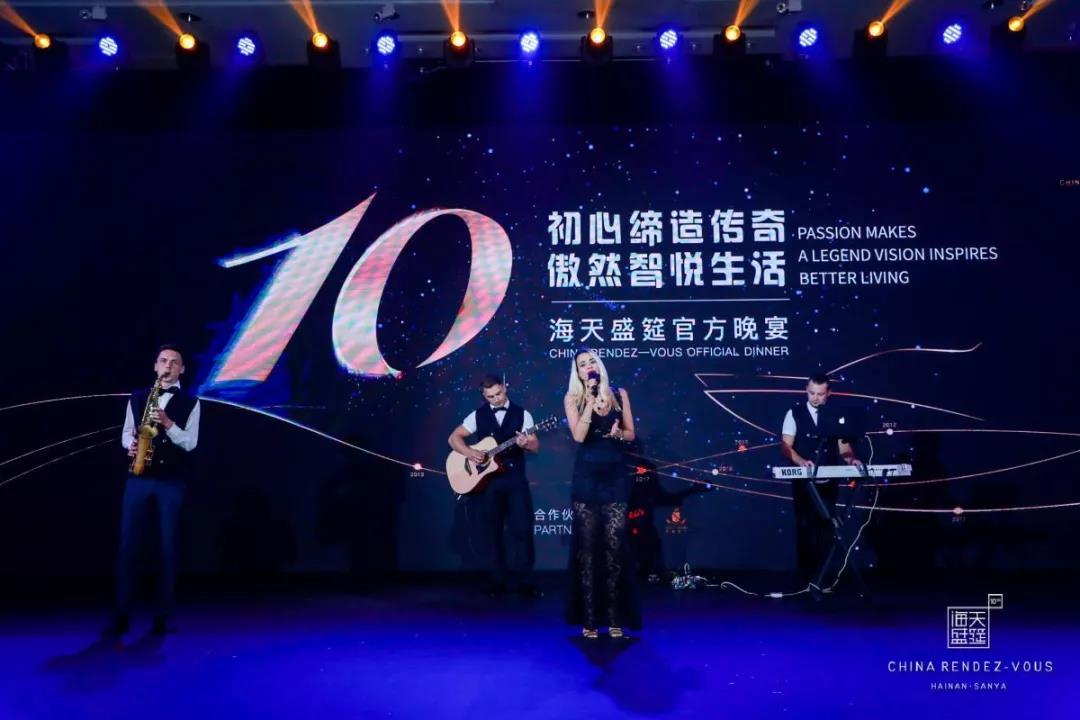 2019海天盛筵开幕-14