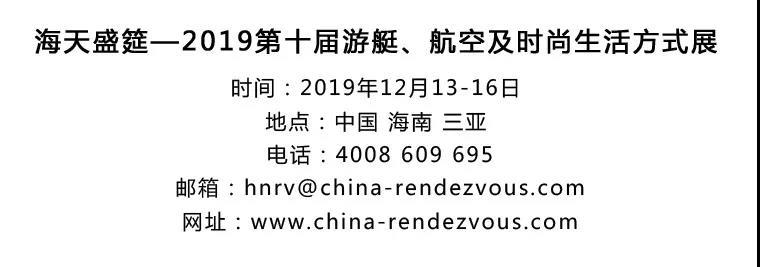 2019海天盛筵开幕-17