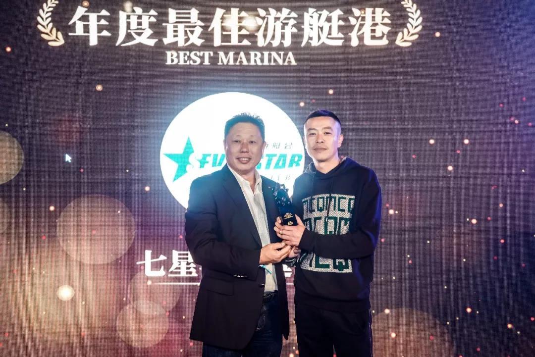 年度最佳2019海之蓝中国游艇年度评选大奖重磅揭晓-11