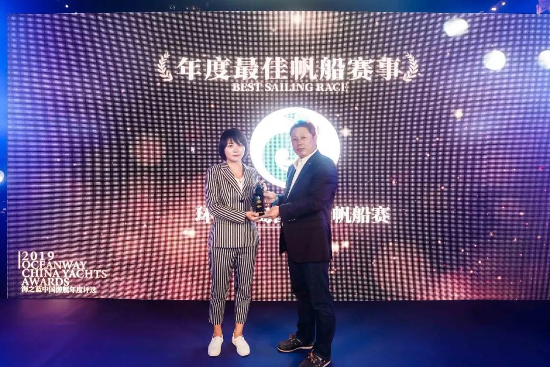 年度最佳2019海之蓝中国游艇年度评选大奖重磅揭晓-12