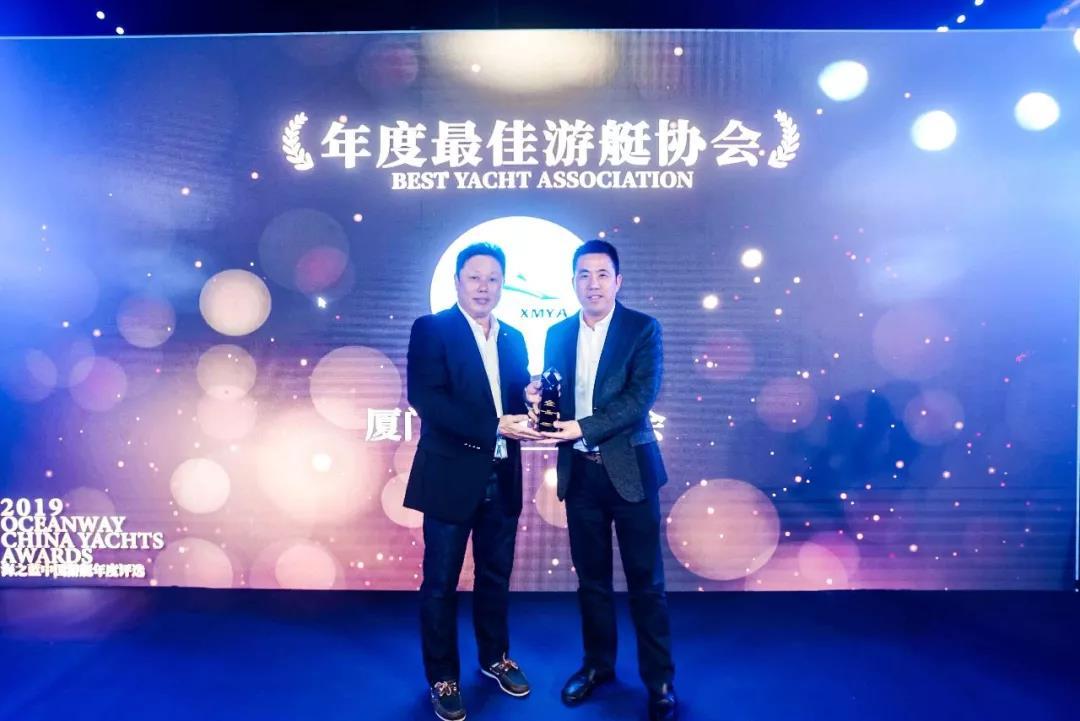 年度最佳2019海之蓝中国游艇年度评选大奖重磅揭晓-15