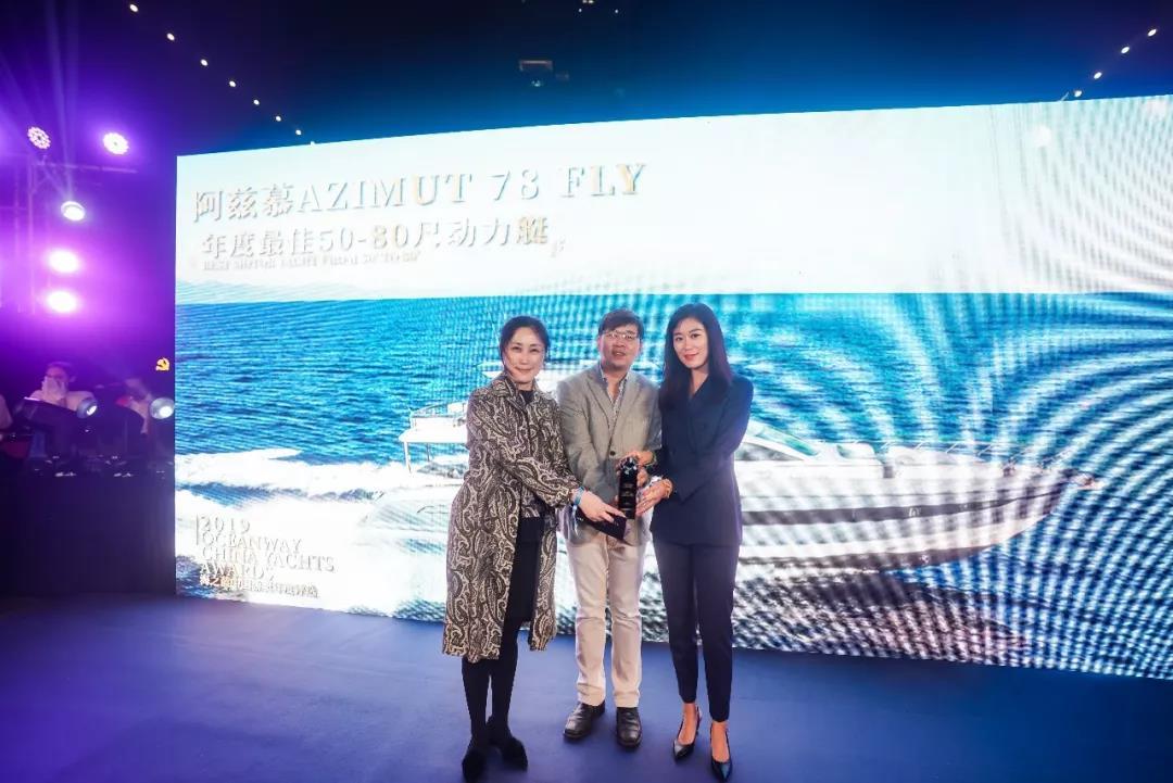 年度最佳2019海之蓝中国游艇年度评选大奖重磅揭晓-17