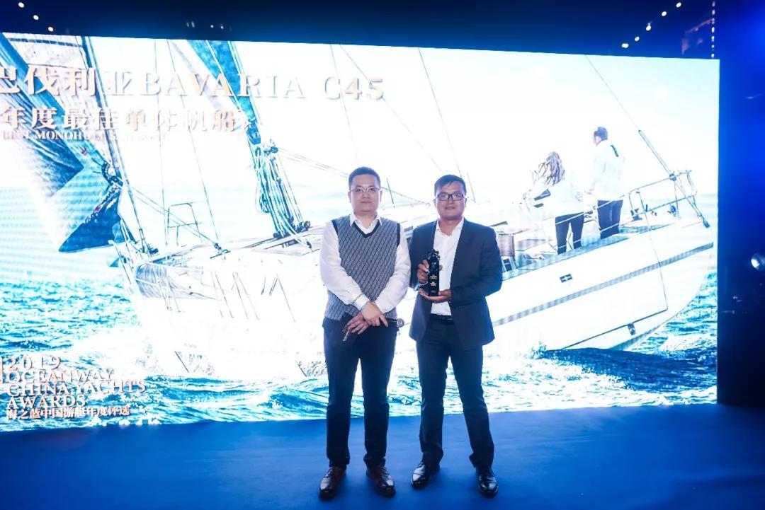 年度最佳2019海之蓝中国游艇年度评选大奖重磅揭晓-20