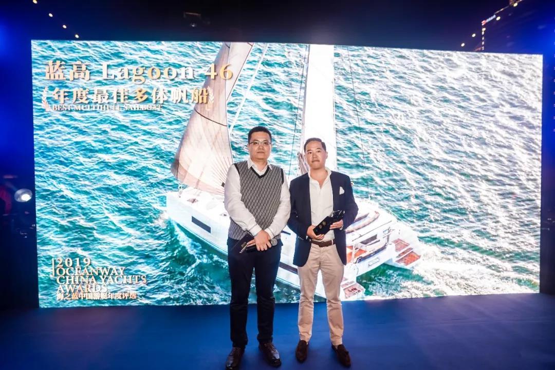 年度最佳2019海之蓝中国游艇年度评选大奖重磅揭晓-21