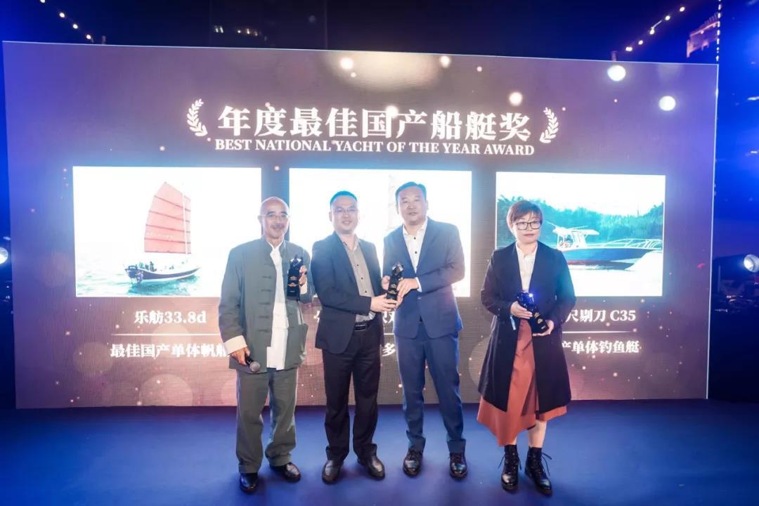 年度最佳2019海之蓝中国游艇年度评选大奖重磅揭晓-23