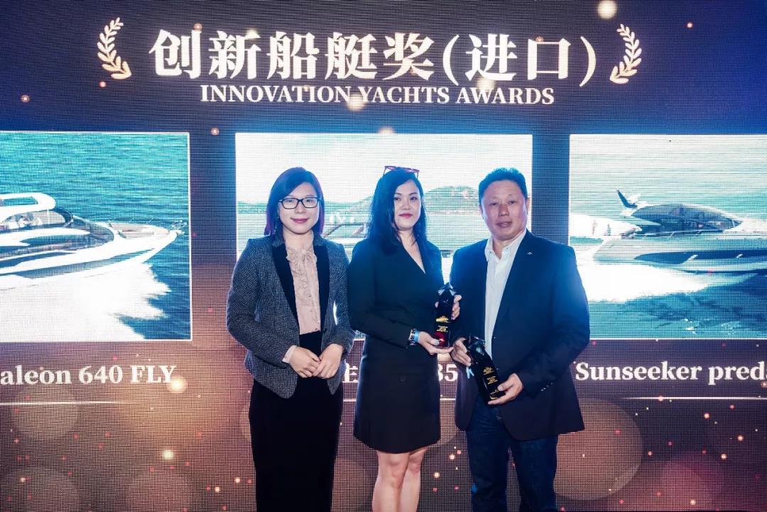 年度最佳2019海之蓝中国游艇年度评选大奖重磅揭晓-26