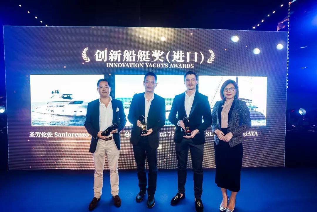 年度最佳2019海之蓝中国游艇年度评选大奖重磅揭晓-27