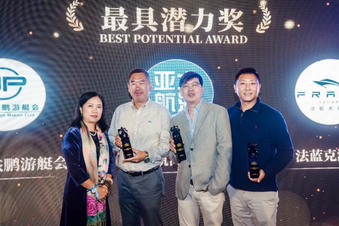 年度最佳2019海之蓝中国游艇年度评选大奖重磅揭晓-28